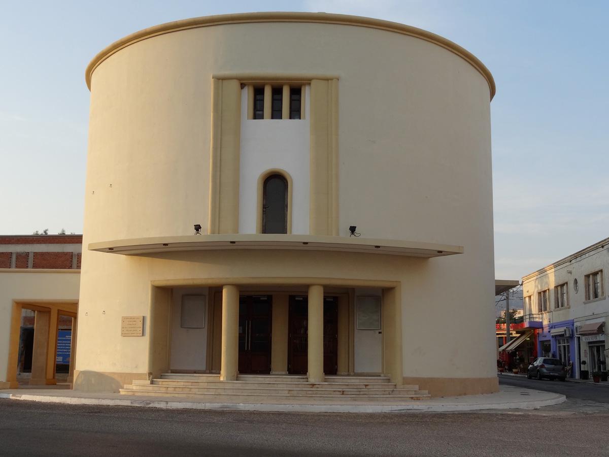 Art déco : Théâtre-cinéma de Léros, Dodécanèse.